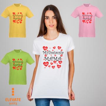 Marškinėliai Mylimiausia mama