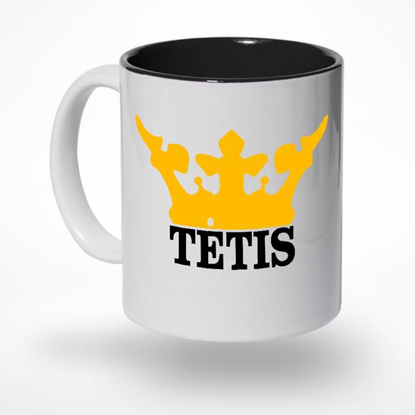 Karaliaus tėčio puodelis